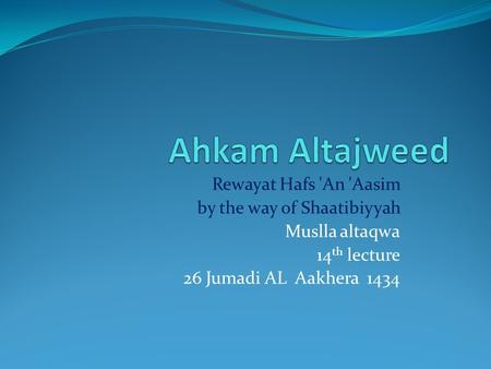 Rewayat Hafs 'An 'Aasim by the way of Shaatibiyyah Muslla altaqwa 14 th lecture 26 Jumadi AL Aakhera 1434.