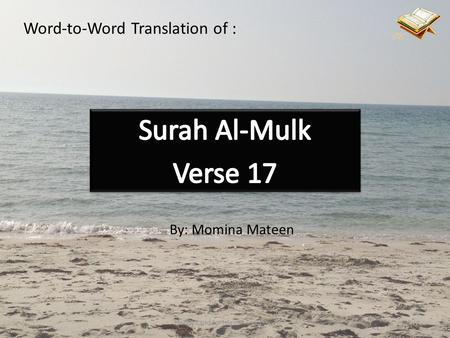 Word-to-Word Translation of : By: Momina Mateen Happy Land for Islamic Teachings.