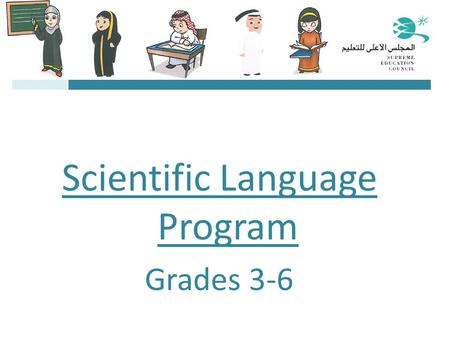 Scientific Language Program Grades 3-6. WELCOME! By the end of this workshop you will: 1.Understand the purpose of the course 2.Be able to use the worksheets.