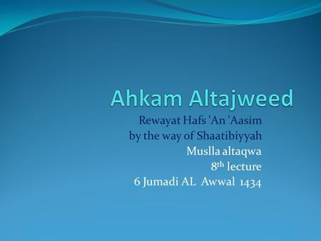 Rewayat Hafs 'An 'Aasim by the way of Shaatibiyyah Muslla altaqwa 8 th lecture 6 Jumadi AL Awwal 1434.