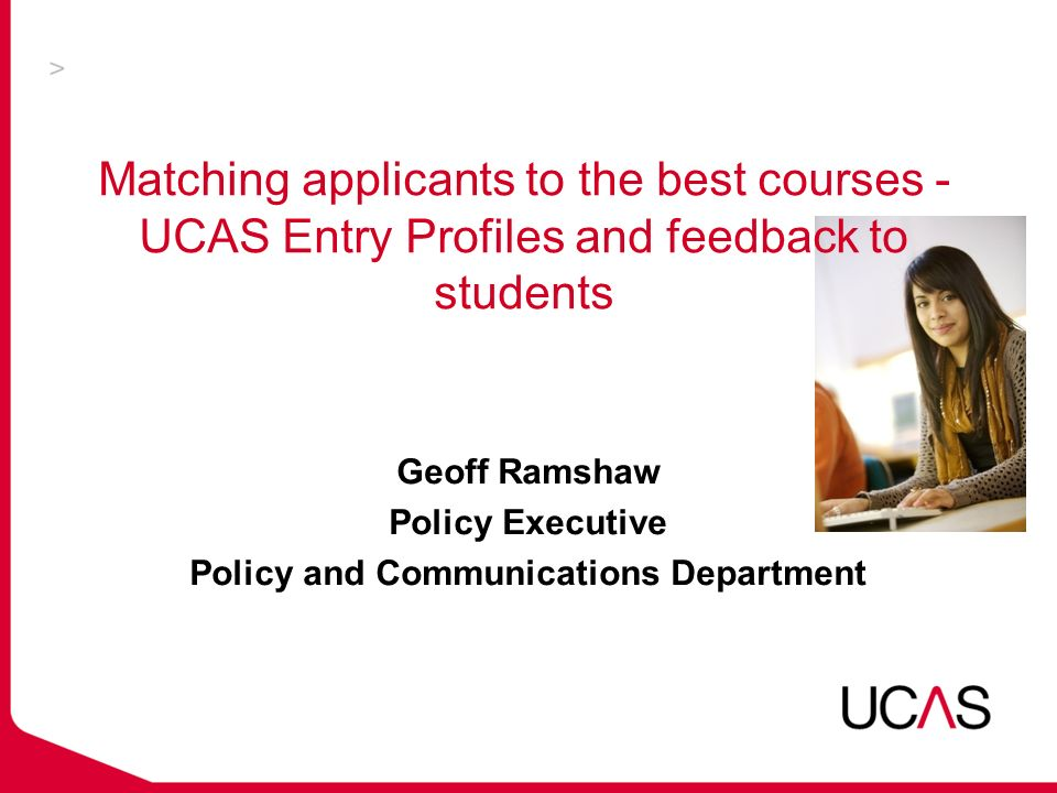 How can UCAS support student retention.