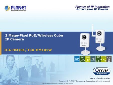 2 Mage-Pixel PoE/Wireless Cube IP Camera