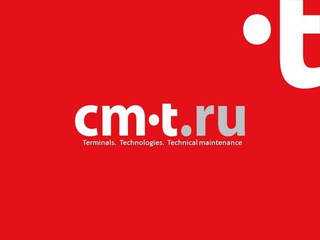 Terminals. Technologies. Technical maintenance. About company and products CM Technology is one of the largest manufacturers of equipment for self-service.