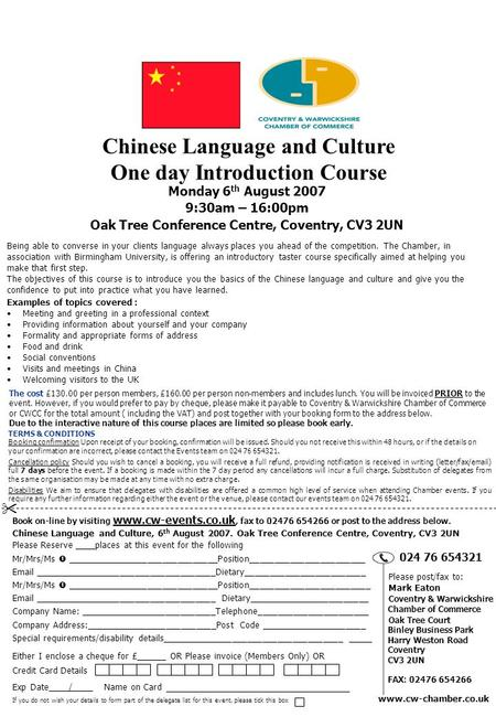 Book on-line by visiting www.cw-events.co.uk, fax to 02476 654266 or post to the address below. Chinese Language and Culture, 6 th August 2007. Oak Tree.