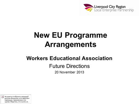 New EU Programme Arrangements Workers Educational Association Future Directions 20 November 2013.
