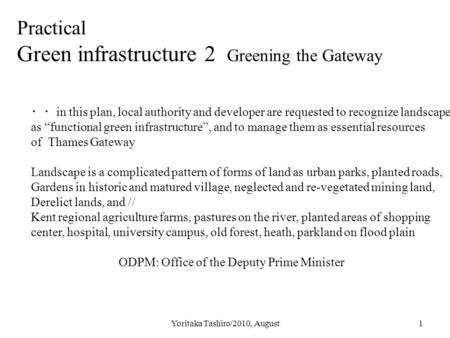 Yoritaka Tashiro/2010, August1 Practical Green infrastructure 2 Greening the Gateway ・・ in this plan, local authority and developer are requested to recognize.