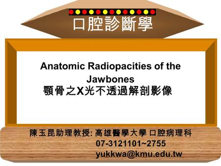 Anatomic Radiopacities of the Jawbones