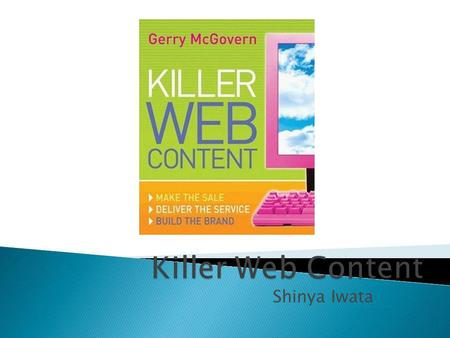 Shinya Iwata.  The author  Gerry McGovern is the founder and CEO of Customer Carewords. He is regarded as the best managing web content.
