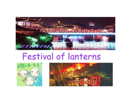 Festival of lanterns WZ wildlife restaurant Today's special : Tiger Bone Soup Fried Crocodile( 鳄鱼 ) Swan Roll Shark Fin Soup Tender Boiled Frog Antelope.