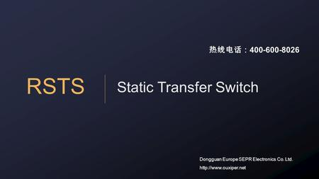 RSTS Static Transfer Switch Dongguan Europe SEPR Electronics Co. Ltd.  热线电话: 400-600-8026.