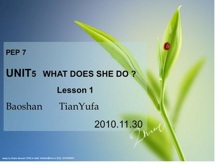 PEP 7 UNIT 5 WHAT DOES SHE DO ? Lesson 1 Baoshan TianYufa 2010.11.30.