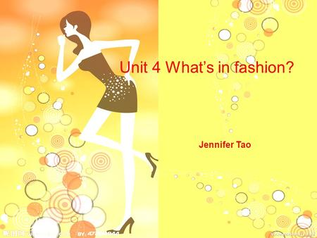 Unit 4 What's in fashion? Jennifer Tao. What do we wear at school? school uniform.
