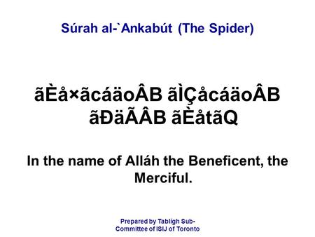 Prepared by Tablígh Sub- Committee of ISIJ of Toronto Súrah al-`Ankabút (The Spider) ãÈå×ãcáäoÂB ãÌÇåcáäoÂB ãÐäÃÂB ãÈåtãQ In the name of Alláh the Beneficent,
