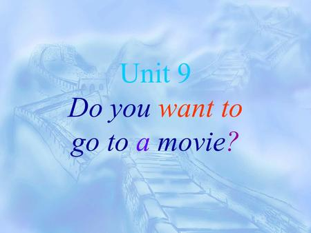 Unit 9 Do you want to go to a movie? What kind of movies do you like? I like ---------.