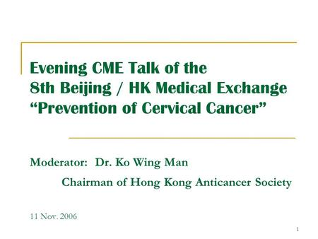 "1 Evening CME Talk of the 8th Beijing / HK Medical Exchange ""Prevention of Cervical Cancer"" Moderator: Dr. Ko Wing Man Chairman of Hong Kong Anticancer."