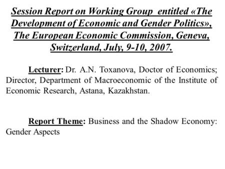 Session Report on Working Group entitled «The Development of Economic and Gender Politics», The European Economic Commission, Geneva, Switzerland, July,