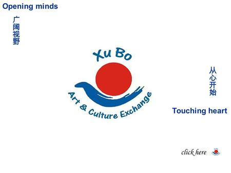 Touching heart Opening minds click here. Xubo's friends: Xubo's friends: If you want to know some information of entertainment in Shanghai in November.