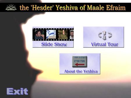 Yeshivat Hesder Ma'ale Efraim was founded five years ago by Meir Arbiv with the support of Ma'ale Efraim Mayor David Kopolovich. Rav Baruch Ganot was.