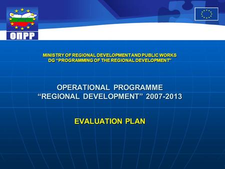 "MINISTRY OF REGIONAL DEVELOPMENT AND PUBLIC WORKS DG ""PROGRAMMING OF THE REGIONAL DEVELOPMENT"" OPERATIONAL PROGRAMME ""REGIONAL DEVELOPMENT"" 2007-2013 EVALUATION."