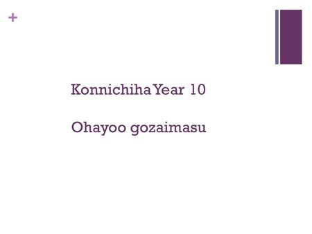 + Konnichiha Year 10 Ohayoo gozaimasu. + Calculated Risk Year 10.