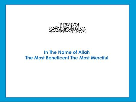 In The Name of Allah The Most Beneficent The Most Merciful.