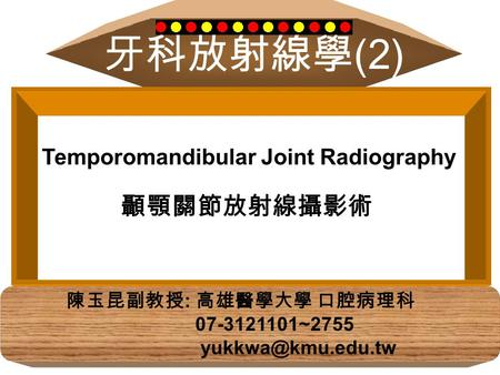 Temporomandibular Joint Radiography