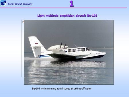 1 Beriev aircraft company Light multirole amphibian aircraft Be-103 Be-103 while running at full speed at taking-off water.