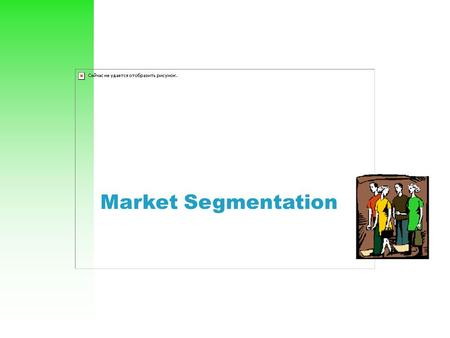 Market Segmentation. Definition of a Target Market: A sub-group of a larger market chosen as the focal point for a marketing or advertising campaign.
