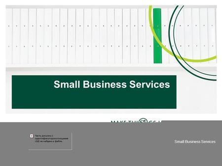 Small Business Services. Nedbank Retail Our Focus Focus on small businesses with annual turnover up to R 7.5 million. Market segmentation allows for a.