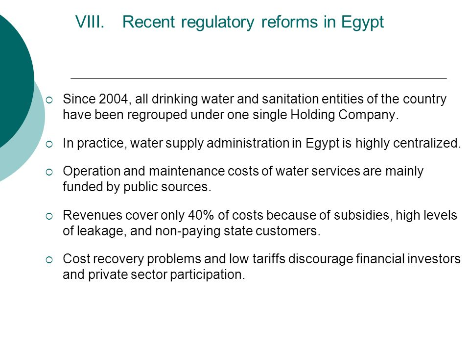 Recent regulatory reforms in Egypt