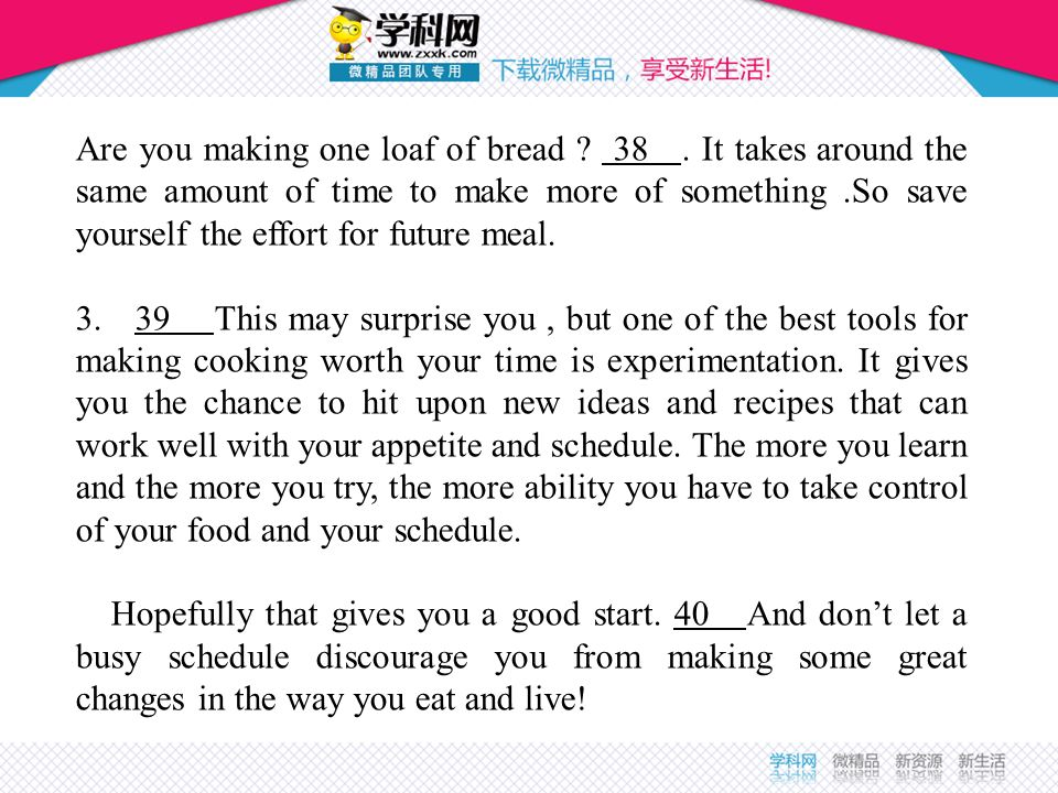 Are you making one loaf of bread. 38