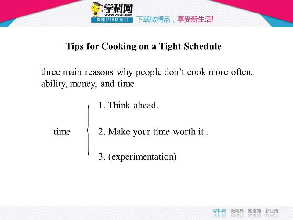 Tips for Cooking on a Tight Schedule
