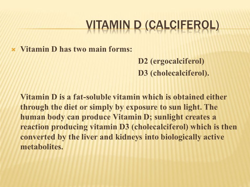 Vitamins. - ppt download
