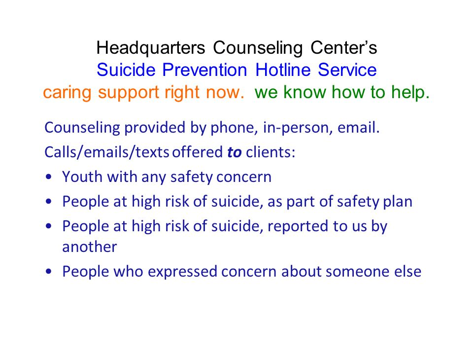 counseling hotlines No one should have to face cancer alone the cancer support community is here to help you by offering free support and counseling for cancer patients or their loved ones by phone and online cancer support helpline® the cancer support helpline's licensed counselors provide guidance, resources and support to.