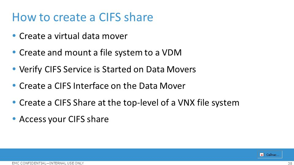 how to create share file