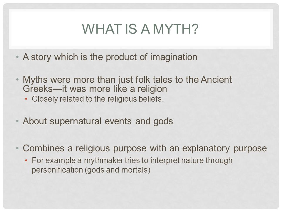 an introduction to the purpose of myths Unit 1: introduction to mythology & folklore  all of these stories—myths, legends , folktales, and fairy tales—serve a distinct purpose in the literature of the world.
