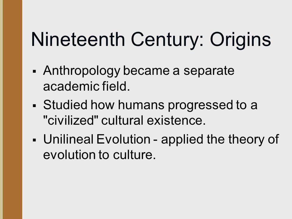 The changes in theories of biological and cultural anthropology in the mid century