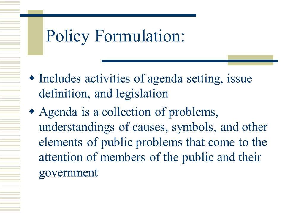 Public Policy Process and Public Administration - ppt download Public Policy Symbol