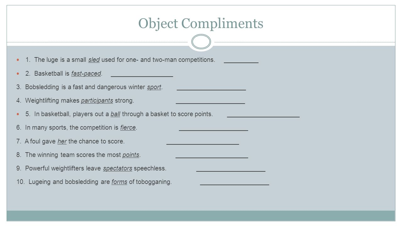 Subject Complement Worksheet Images - worksheet for kids in english