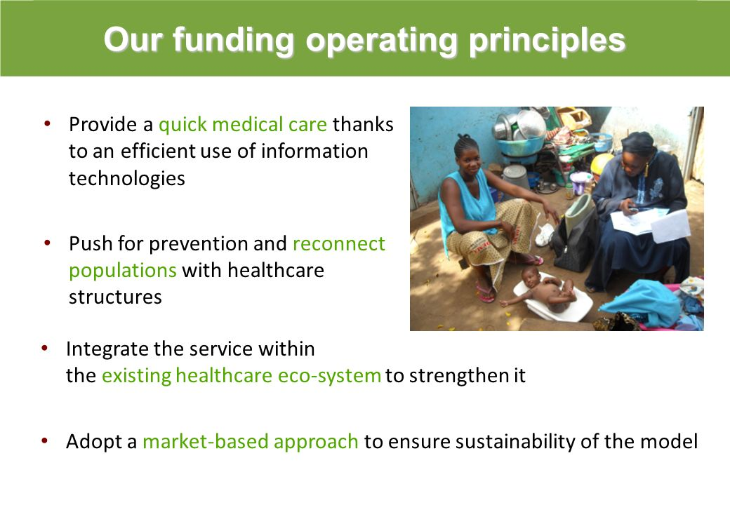 Our funding operating principles