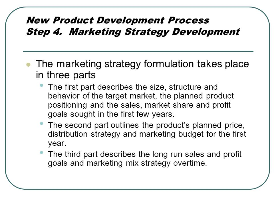 apples product development and marketing strategy Apple's brand strategy is to to support its brand positioning i like to think of brand strategy on three levels, and this approach is particularly helpful to understand apple: technical, functional, and emotional.