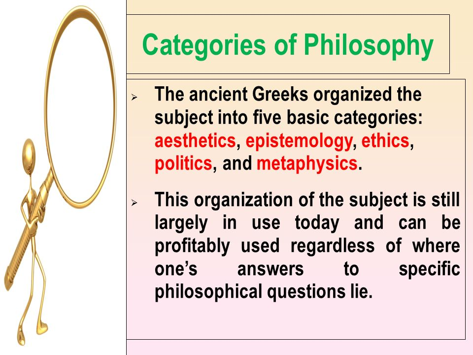 metaphysics and epistemology relationship questions