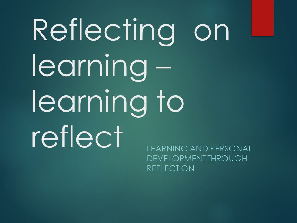 reflective education essay