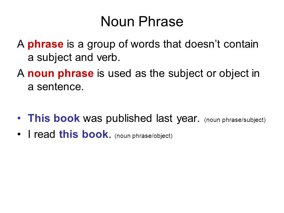 object in a sentence how to find