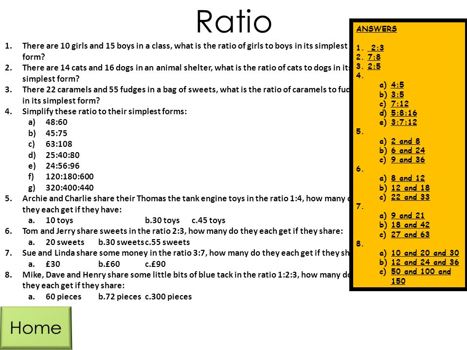Ratio. - ppt video online download