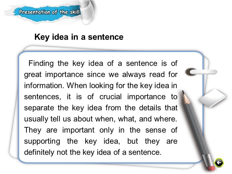 Key idea in a sentence