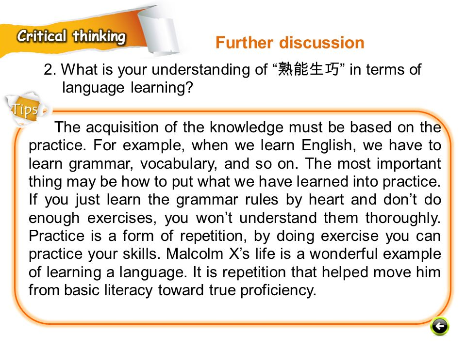 Critical thinking Further discussion. 2. What is your understanding of 熟能生巧 in terms of language learning