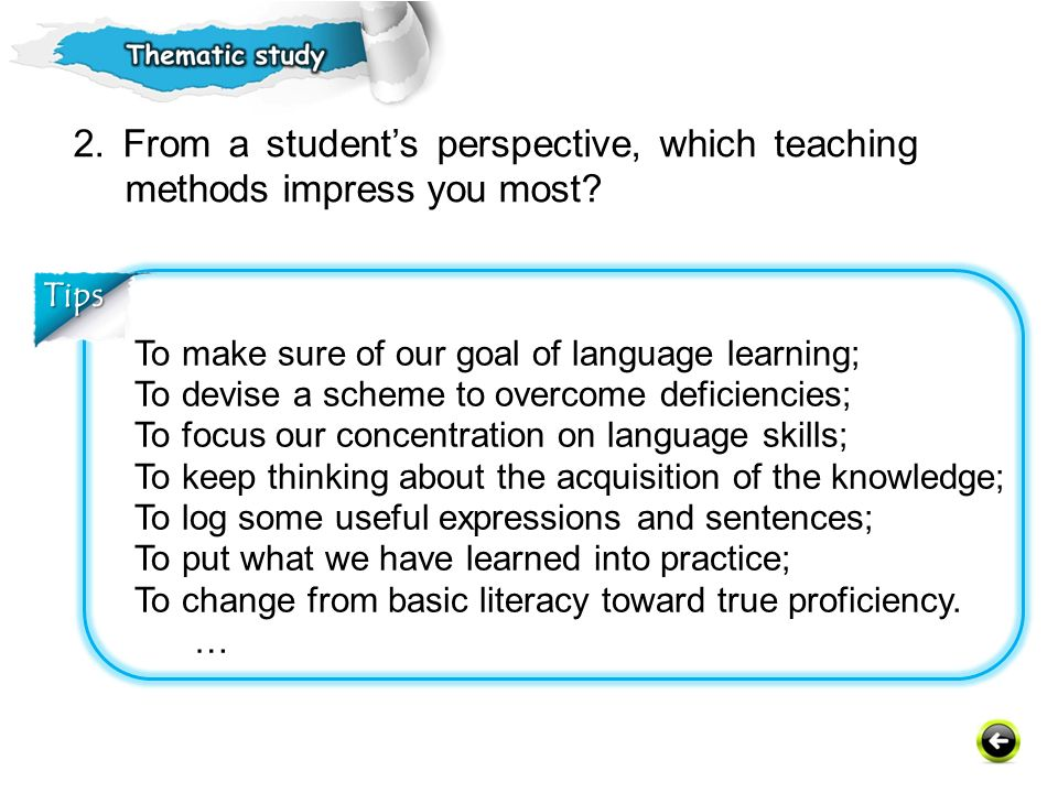 2. From a student's perspective, which teaching methods impress you most