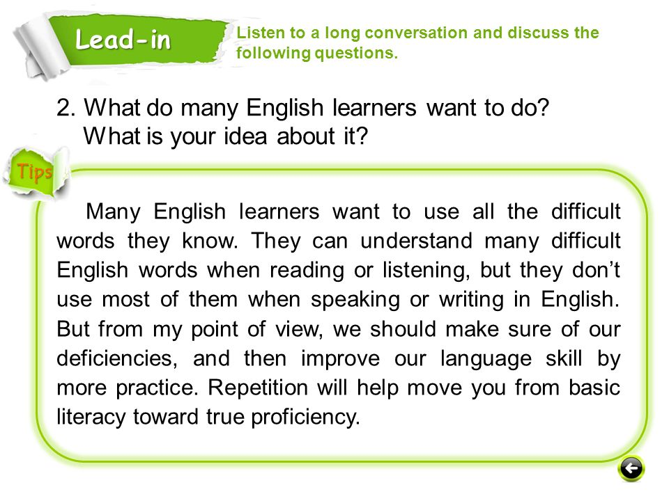 Listen to a long conversation and discuss the following questions.
