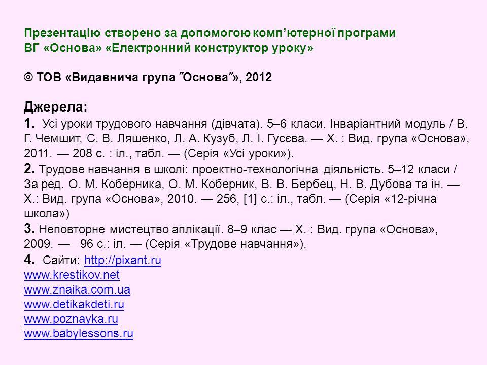 4. Сайти: http://pixant.ru